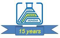 Anniversary of the UCU